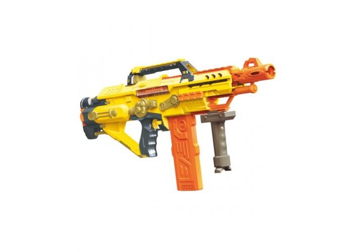 Pistole Good Sniper automat 73 cm