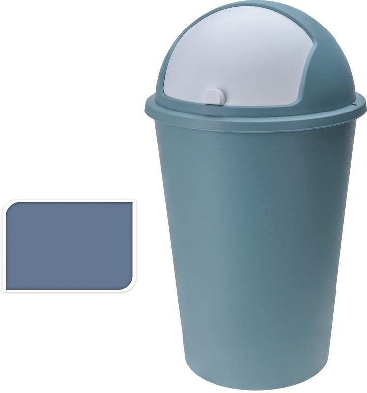 Koš odpadkový plast 50 l šedý EXCELLENT KO-Y54230250se